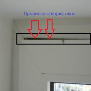 створка 300x300 - Ремонт окон Veka