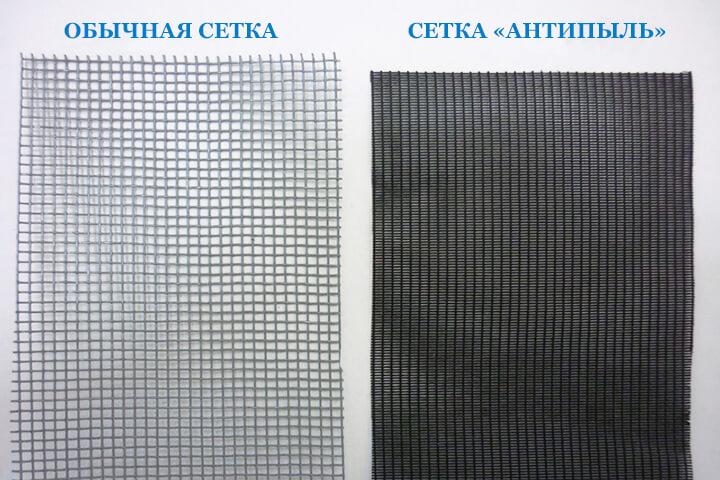 obychnaya setka i antipyl - Москитные сетки Антипыль и Антипыльца