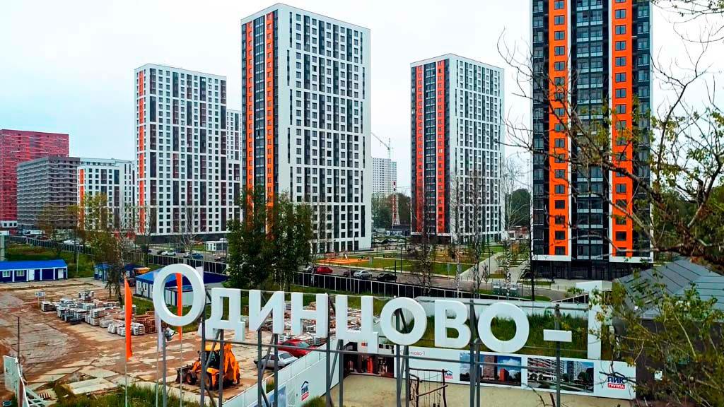 odincovo 1 1024x576 - Ремонт окон в Одинцово