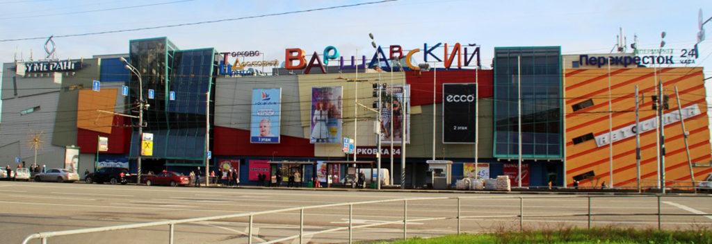 varshavskiy moskva 1024x352 - Ремонт окон метро Варшавская